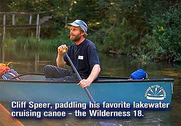 Cliff's favorite lakewater canoe - the Souris River Wilderness 18